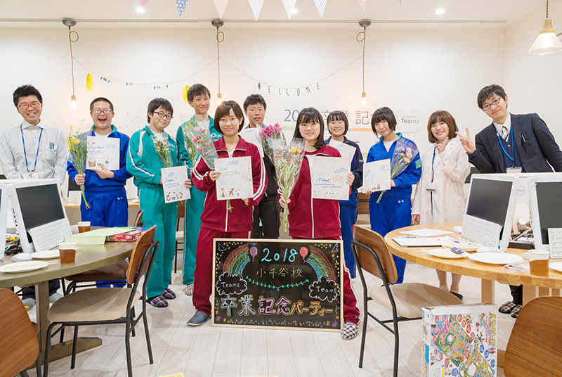 2018小千谷校卒業記念パーティー