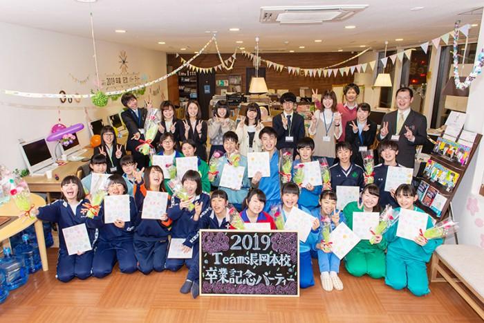 長岡本校の卒業生。1年間本当にお疲れ様でした。様々なことがありましたが、乗り越えてくれたみなさんを、誇りに思います。