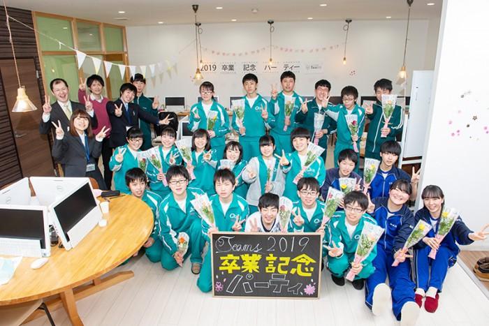 小千谷校の卒業生。卒業おめでとう!本当に仲が良く、最高のTEAMでした☆彡